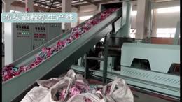 废旧布头造粒机生产线 中塑机械研究院