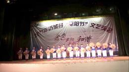 忻城甜之缘广场舞:红海红中国红