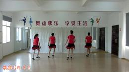 武汉市舞精灵排舞1758 《伴我同行》(背面示范)