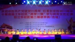 幼儿舞蹈:祖国我爱你(2016.7.1 )