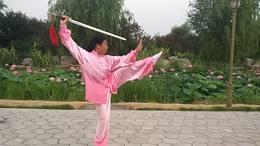 赵子梅武当剑