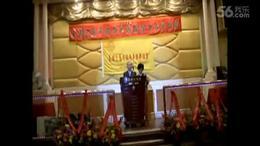 5月16日三藩市緬華聯誼會週年聯歡晚會【MP4】
