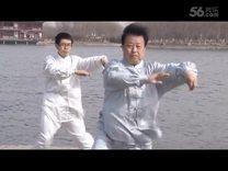 庞大明先生讲解杨式简化28势太极拳(第2讲)