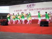 舞蹈:万泉河水