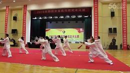 邳州宏利达队2015.10.49式陈式太极剑