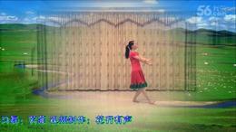 绑锦梅朵 编舞:艺子龙 习舞:芳菲 制作:花开有声