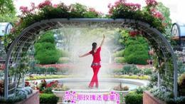 世纪芳草广场舞《红红的玫瑰》编舞  云裳