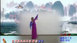 新余娃娃广场舞118《风筝误》
