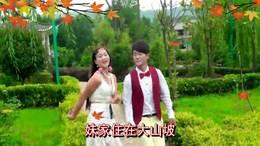 TSH视频 贵州经典山歌 妹家住在大山坡