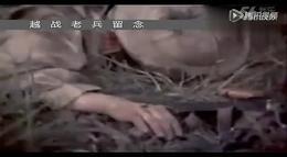 【震撼】1979年我军对越自卫还击战实况_0