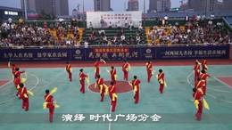 3 安徽广德健身舞蹈协会时代广场分会腰鼓《鼓动天地》