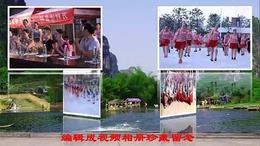 2015年7月 - 快乐之夏相册 湖北黄梅龙凤花园廖弟广场舞喜乐汇