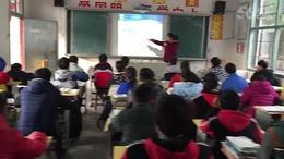 不等式性质教学
