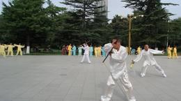 全民健身日武术表演