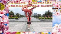 可爱玫瑰花广场舞(爱情36度8)附分解编舞:可爱玫瑰花...