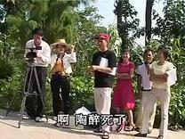 云南山歌剧 山歌场上的风波 2