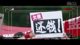 《情况不妙》曝终极预告片   做黑马,我们是有准备滴!