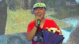 东方艺术团团长 于三喜生日演唱会  上集