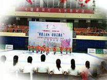 萍乡市体育局  阿西里西