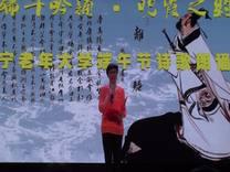 00545  我爱我的祖国  海宁老年大学陈靖