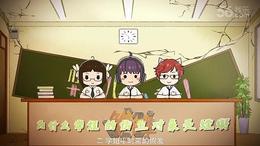 雏蜂小剧场—胜利十中八卦部!第三回