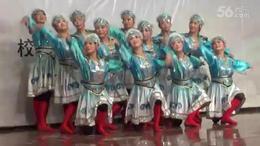 舞蹈《鸿雁》—西工大教工舞蹈队