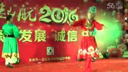 舞蹈《美丽的草原我的家》—北京天一正认证中心陕西分中心2016新...