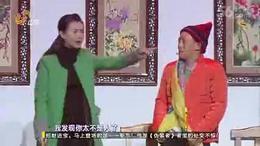 2016年山东卫视春节 宋小宝_赵海燕《有喜了》