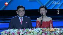 2017 第23届上海电视节白玉兰奖颁奖典礼全程回顾