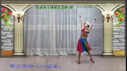 格格广场舞  土家妹子