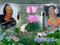 水乡新娘 音缘 爱唱歌演唱