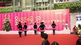 舞子林华佗分校拉丁舞比赛视频