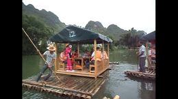 桂林山水好风景