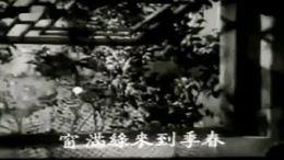 电影《马路天使》插曲:四季歌—周璇