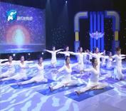 鑫舞国际总部参加河南电视台我的梦中国梦电视才艺大赛 精彩视频