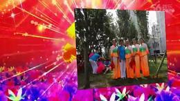 索井舞蹈队:火火的姑娘