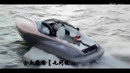 突破想象 追梦海洋 雷克萨斯首款概念运动游艇