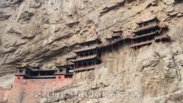 中國最險的6大寺廟,最後一座至今無人登臨!