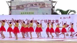 广场舞 送你一首结祥的歌 佳宁娜广场舞队荣获第三名