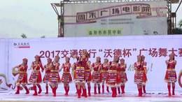 舞蹈 爱我中华
