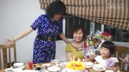 母亲生日快乐!