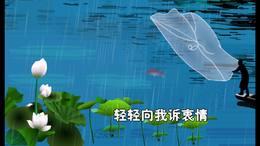 【霜叶红透鼠绘】故乡雨
