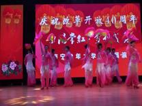 00524健身舞  中国大舞台  海宁老年大学
