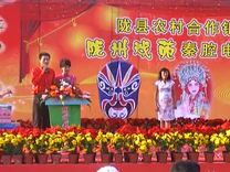陇县曹家湾2010农民秦腔大赛决赛节目
