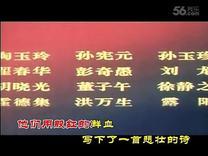 电影《三个失踪的人》片头曲  在那炮火连天的岁月里