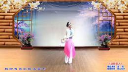 鲁大夏荷广场舞个人版《旗袍美人》夏荷演绎
