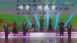 通州区2017慰问各界人士新春团拜会 诗朗诵《征程》