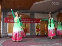 喀赞其民俗村歌舞欣赏<一>