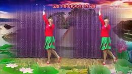 121上海阿英广场舞《一首醉人的歌》编舞:金辉 制作演示:阿英