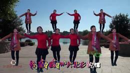 又见山里红 习舞:骆德芳 李红芬 白洋滚钟坡广场舞